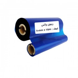Ribbon Wax 110x75