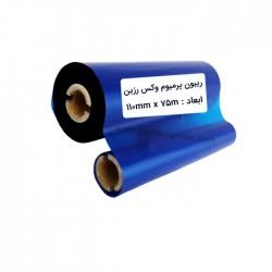 Ribbon Premium Wax Resin 110x75