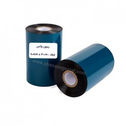 Ribbon Wax 110x300