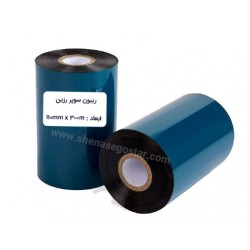 Ribbon Super Resin 110x300